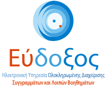 eudoxus2